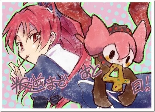 Mahou Shoujo Madoka Magica 04