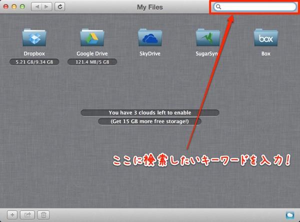 3Mac App Utilities MyFiles