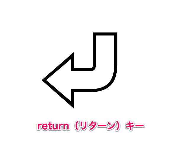 Returnkey 2