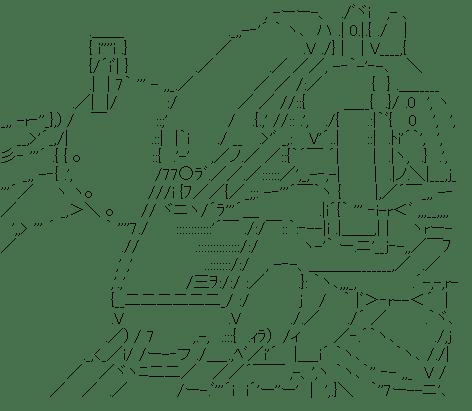 エクルビス (装甲騎兵ボトムズ)