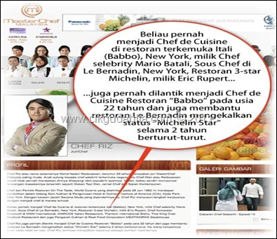 chef-riz-tipu-resume1