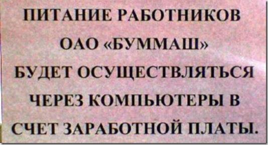 f35aaf5ab6b2c17395d5af961a4_prev