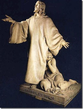 453px-Bernardelli- O Cristo e a mulher adultera