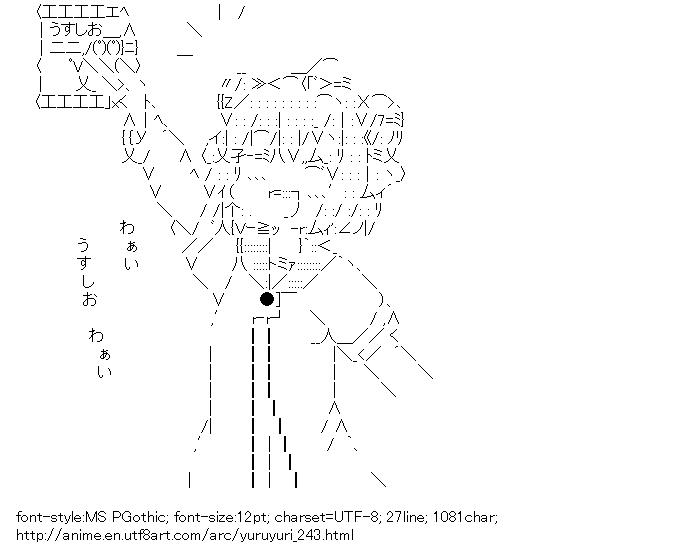 Yuruyuri,Akaza Akari