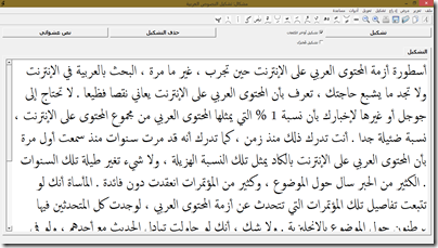2 contoh sample naskah mishkal