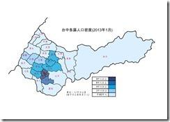 臺中市人口密度_上色無字_紅區