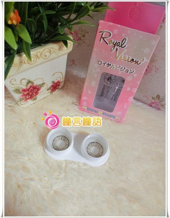 日本ROYAL VISION隱形眼鏡-混血四色灰1