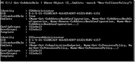 Lync Admin Role - cmd2