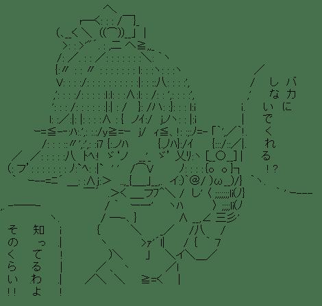 相田マナ「バカにしないでくれる!?」 (ドキドキ!プリキュア)