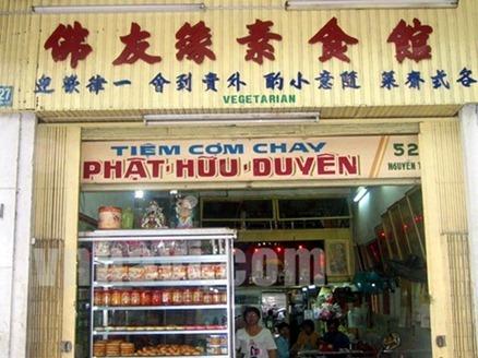 tiem-quan-com-chay-phat-huu-duyen-01[5]