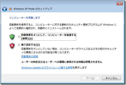 Windows_XP_Mode-03