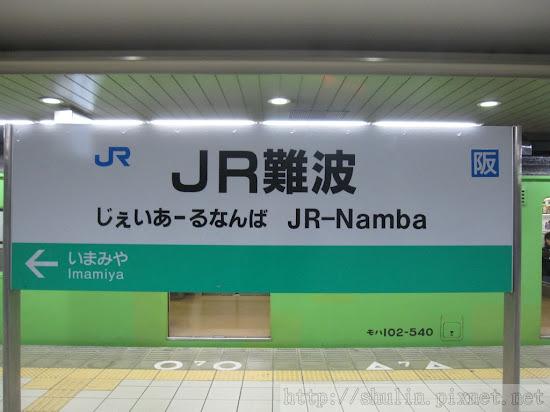 S_IMG_4859.JPG