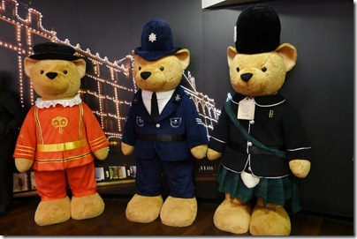 six feet Harrods bears