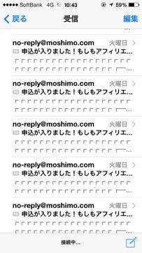 20131219104320.jpg