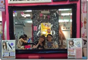 Photo 2014-06-21 14 53 29