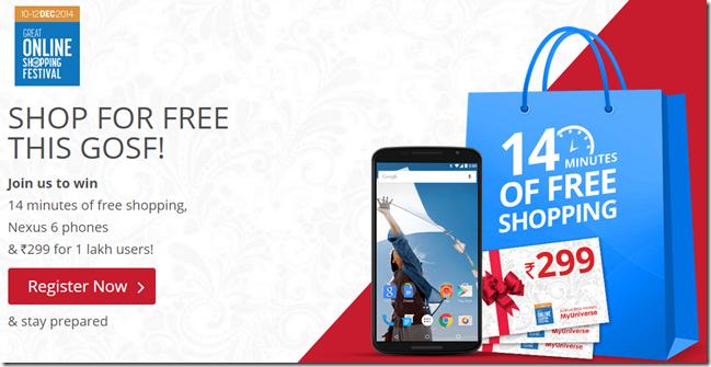 GOSF 2014 Free Shopping