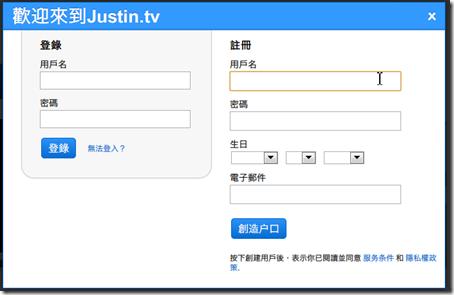 justin_reg