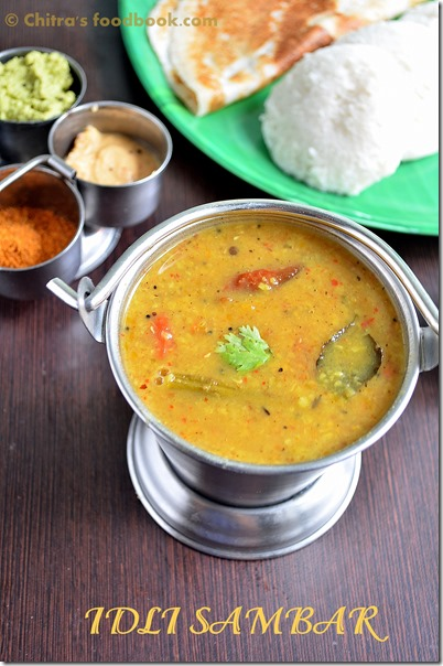 hotel idli sambar
