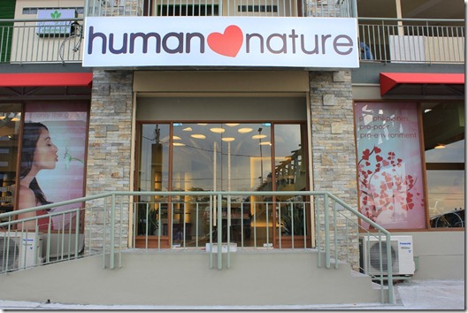 Human Nature front