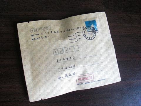 CIMG5976