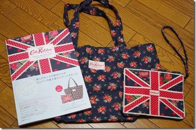 Cath Kidston SPECIAL BRITISH 2012 Spring Summer Issue 02