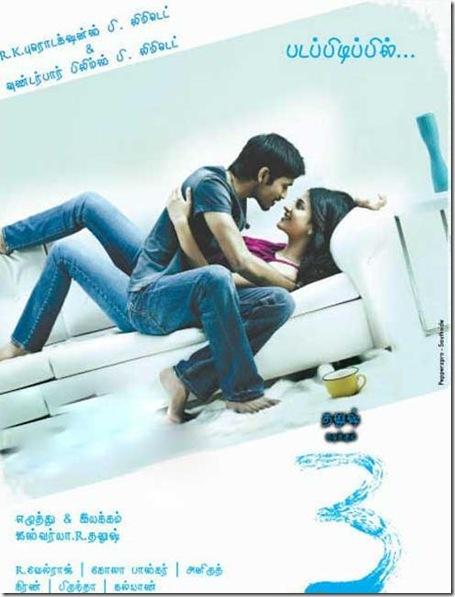 Dhanush Shruti Hassan 3 Movie Posters