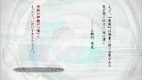 tokyo-ravens-21-animeth-063.jpg