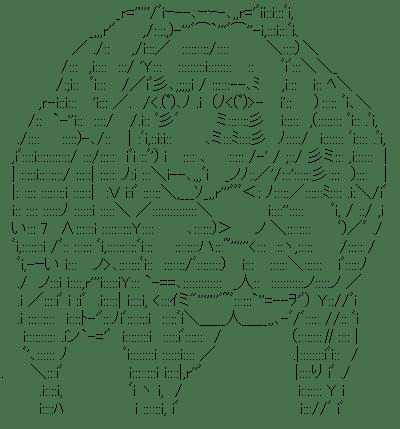 犬 (未来日記)