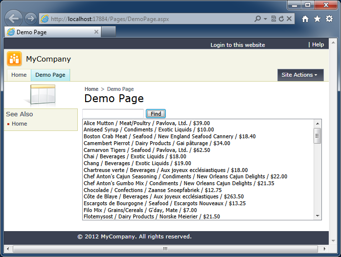 Product Catalog Browser displays a list of products to a user with a known identity