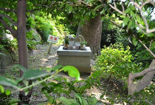 Glória Ishizaka - Kodaiji Temple - Kyoto - 2012 - 6
