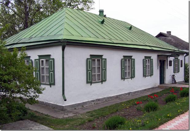 Стеблів, музей