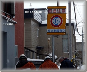 F2773-hyouji-3G