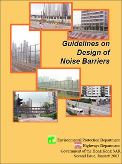 HK Noise barrier pamphlet