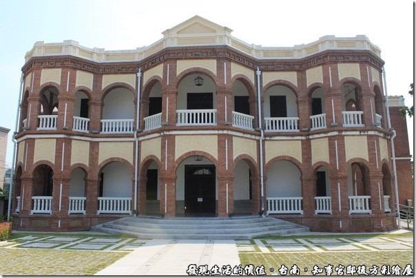 台南知事官邸後面的彩繪屋