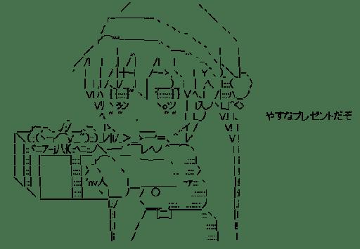 ソーニャ サンタクロース (キルミーベイベー)