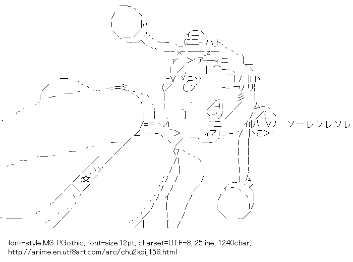 Chunibyo Demo Koi ga Shitai!,Dekomori Sanae
