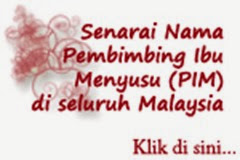 namapc copy