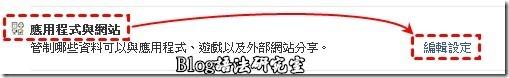 Yam發文同步Facebook06