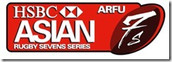 hsbc-asian-rugby-sevens-series-logo