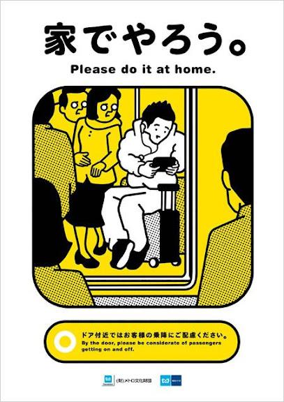 tokyo-metro-manner-poster-201001.jpg
