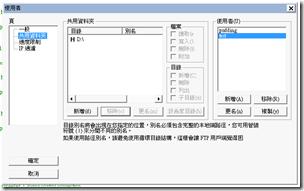 Ashampoo_Snap_2013.01.23_00h55m26s_009_使用者