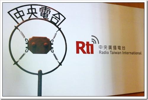 2011-10-23中央廣播電台
