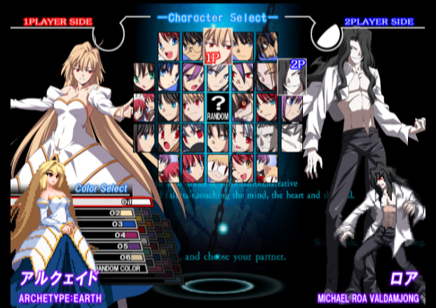 [PC][DD] Melty Blood Actress Again Current Code v1.1 [100% Funcional][Cracked] 2011052001080702d