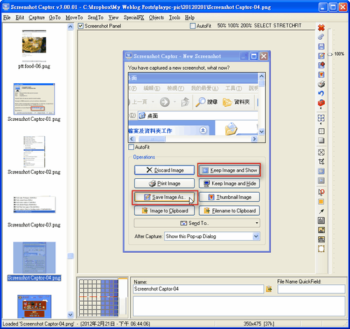 Screenshot Captor-05