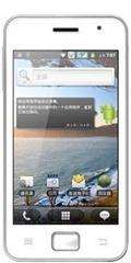 Jiayu-G2-Mobile