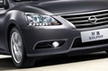 2013-Nissan-Sylphy-Sentra-7