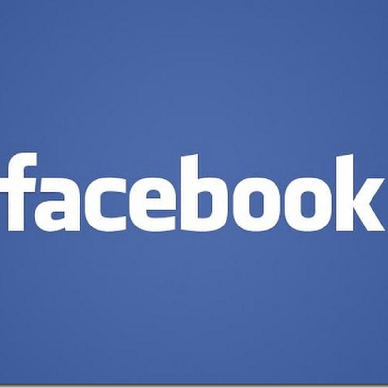 Thủ thuật facebook hay độc 2013