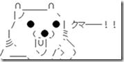 2013-03-08_03h27_28