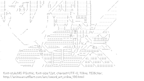 [AA]Kirito & Yui (Sword Art Online)