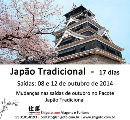 Aviso pacote japao tradicional